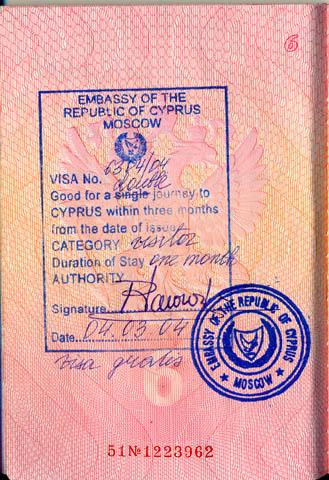 Ездить без виз - это всё равно что ездить с визами, только без виз